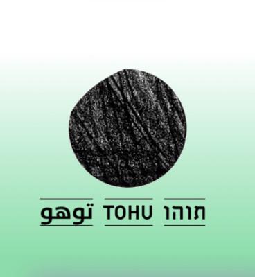 Tohu Mag